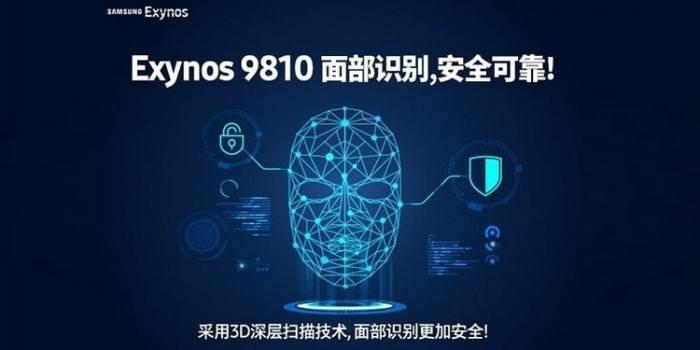 Exynos 9810 3D Face featured - Tech urdu