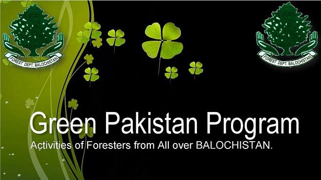Green Pakistan Program 9th February 2018 Balochistan Forest and Wildlife Department BFWD.JPG Tech Urdu Website