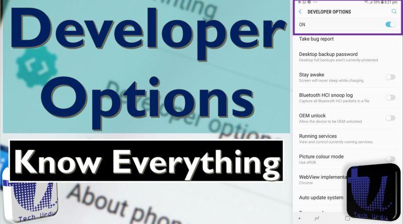 Developer Options - Know Everything - Tech Urdu