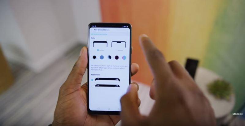LG G7 Thinq - MKBHD - Hiding Notch - Second screen - tech urdu