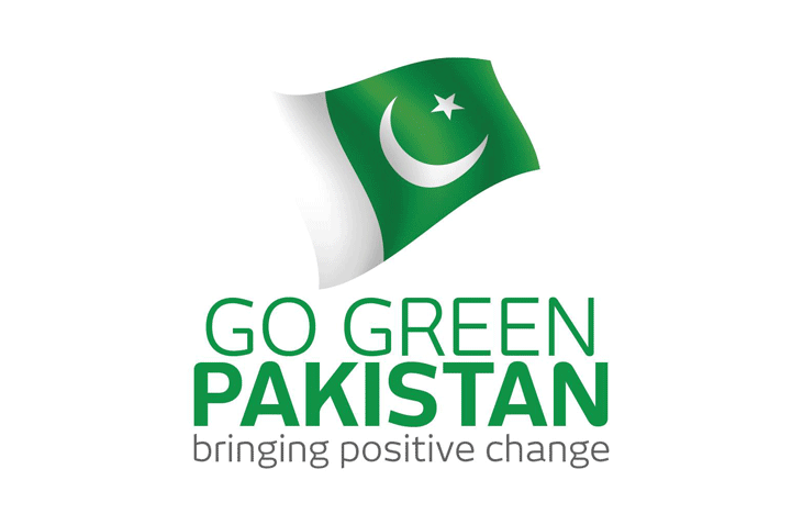 Green Pakistan Programme GPP - Tech Urdu