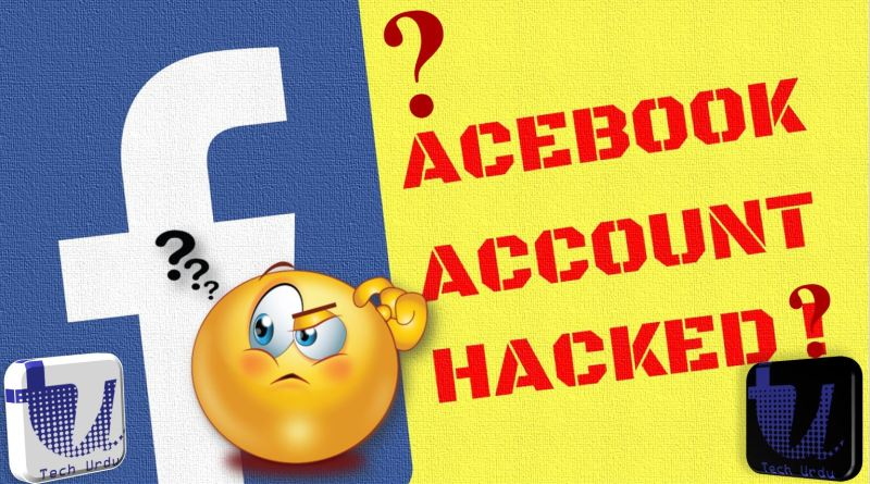 How to find out if your Facebook was Hacked