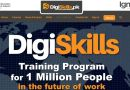 Ministry of IT and Telecom launches 'digiskills.pk' to encourage e-learning