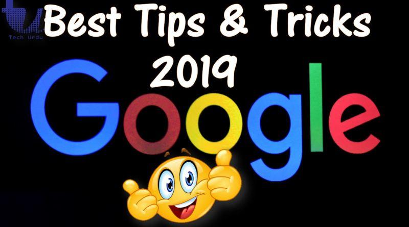 Google Search - Best Tips & Tricks (2019) - Tech Urdu