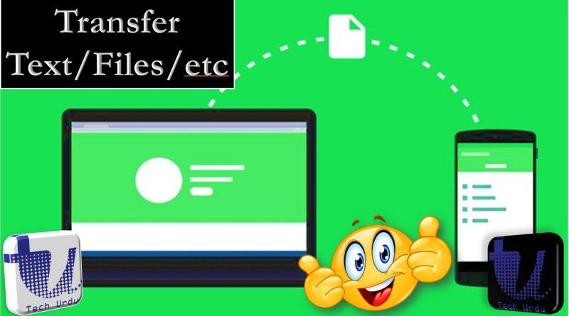 Transfer Text/Files/Photos/Videos between Phone to PC, Phone to Phone and PC to Phone