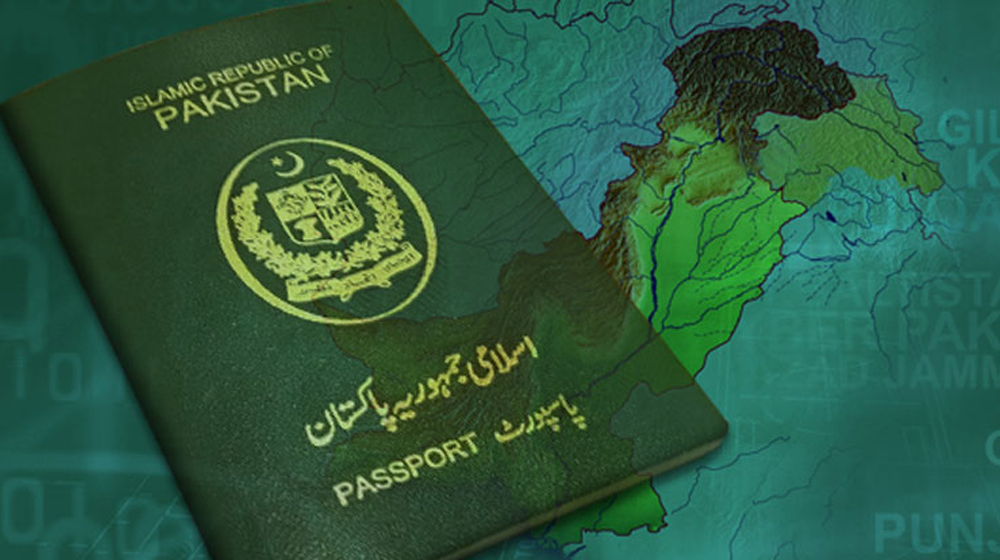 Pakistani Passport - No Longer Among the Worst Passports in the World