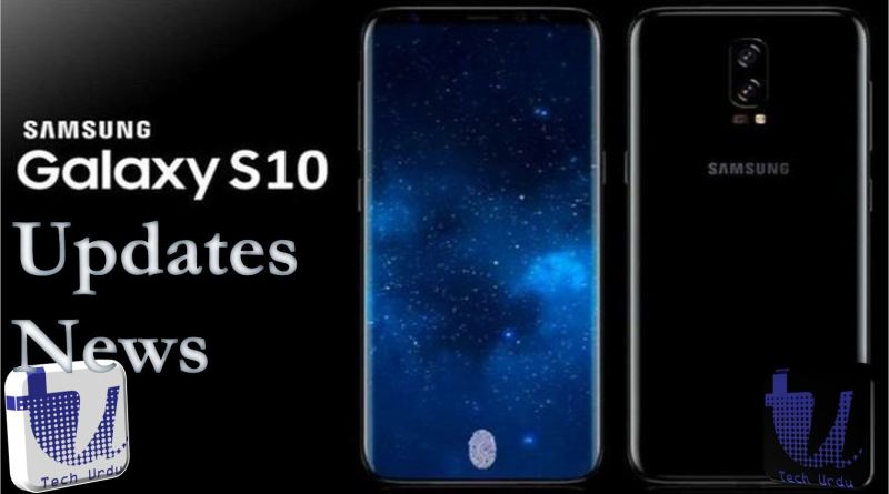 Samsung Galaxy S10 - All Latest Updates & News