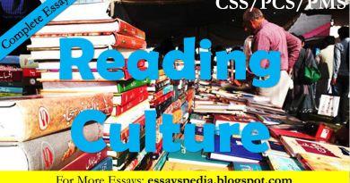 Reading Culture - The Case of Pakistan - Complete Essay with Outline - Tech Urdu