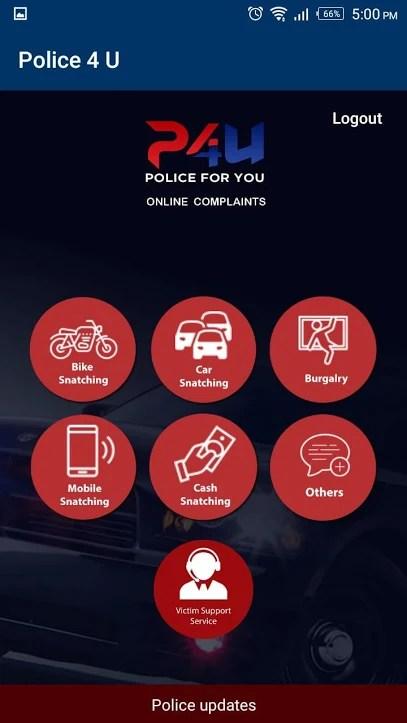 Sindh Police Launch Mobile App for Online Complaints Registration - Tech Urdu
