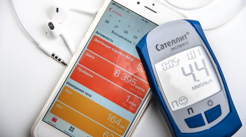 Smartphone Steps Counting - Tech Urdu