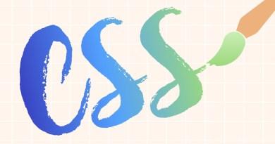 The Journey of a CSS Officer - Tech Urdu