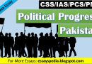 Political Progress in Pakistan | Complete Essay with Outline - Tech Urdu