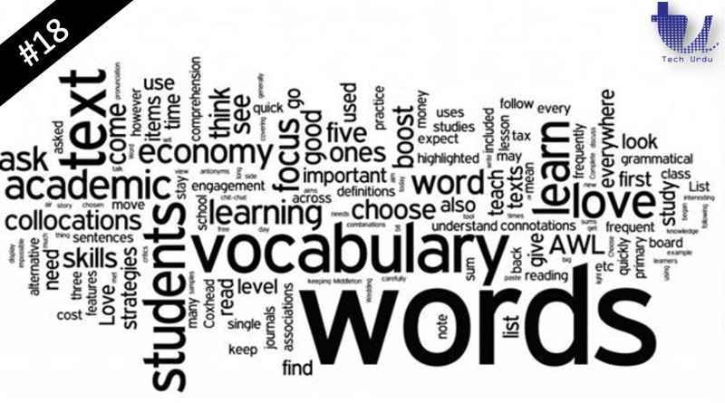 #18: Your Weekly Vocabulary List - techurdu.net