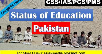 Status of Education in Pakistan | Complete Essay - techurdu.net