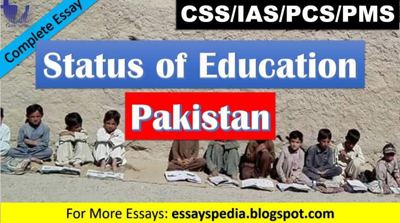 Status of Education in Pakistan | Complete Essay - techurdu.net