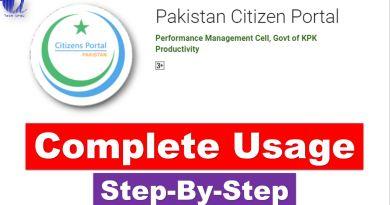 Pakistan Citizen Portal Complete Usage Guide (Step-By-Step) - techurdu.net
