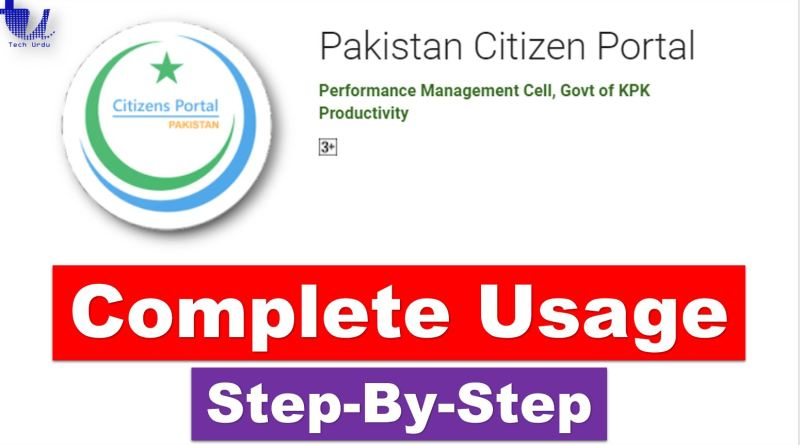 Pakistan Citizen Portal Complete Usage Guide (Step-By-Step) - techurdu.net