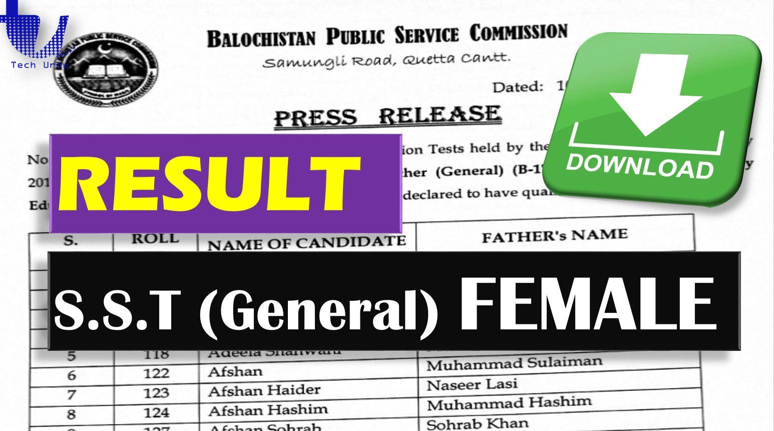 Result S.S.T Female General (Download) Balochistan Public Service Commission - techurdu.net