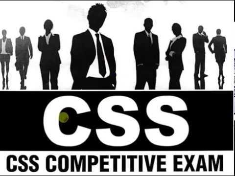 What is CSS Exam? سی ایس ایس کیا ہے ؟ - techurdu.net