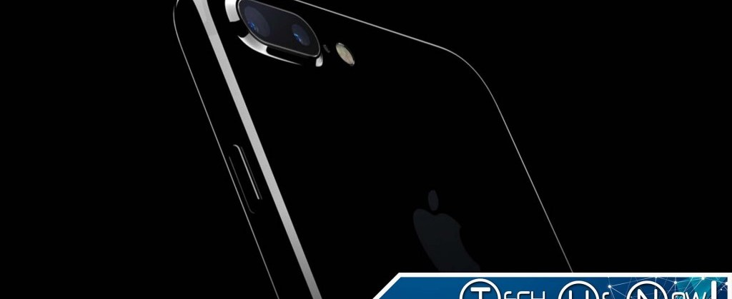 iPhone 7 Event Noted