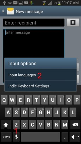 change-input-language-on-android