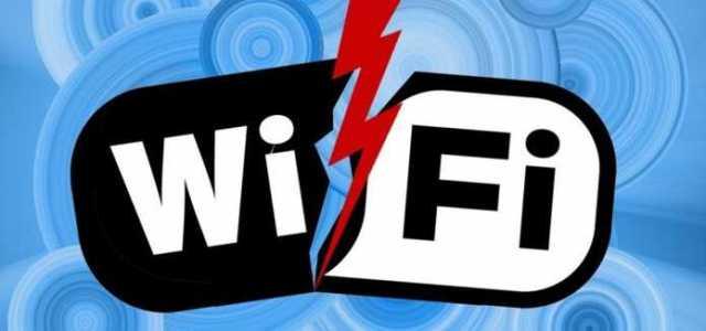 Wifi non connecté