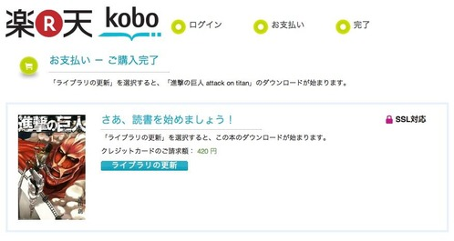 screenshot_210