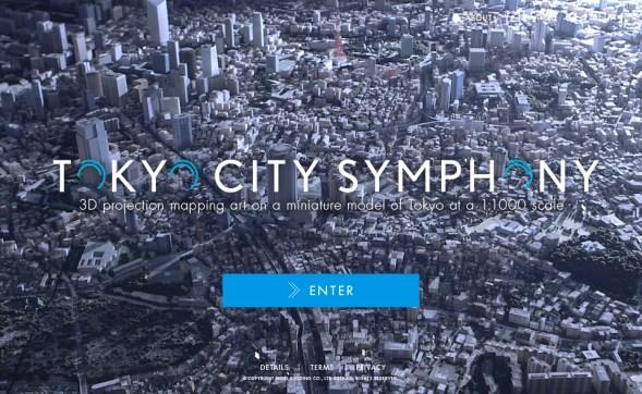 「TOKYO CITY SYMPHONY」が与えてくれたもの  【増田 @maskin】