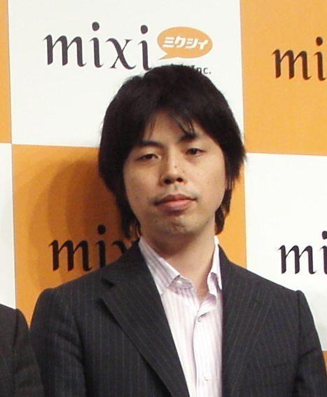 ミクシィ創業者 笠原氏、代表取締役を退任 【増田 @maskin】