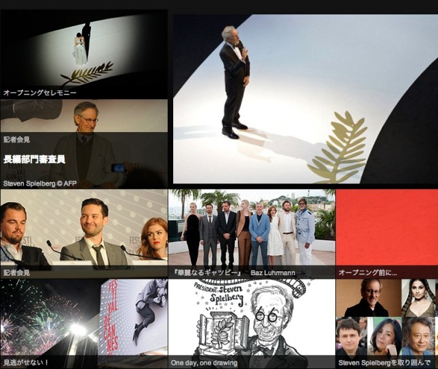 カンヌ映画祭 開幕、日本の姉妹都市で連携イベント展開 TechWaveもコラボ【増田 @maskin】