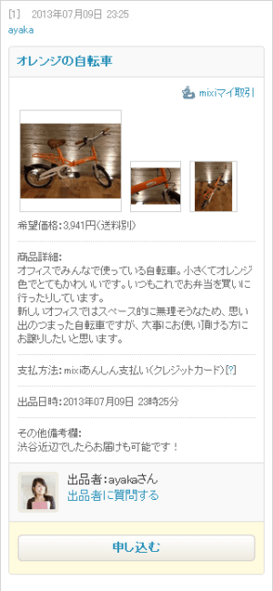 20130711_01