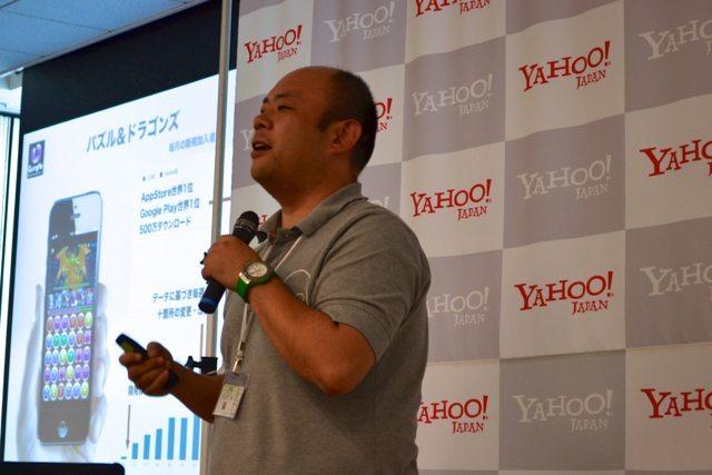Yahoo!JAPAN 立ち上げた孫泰蔵 氏、古巣でパズドラとアントレプレヌールを語る【@maskin】