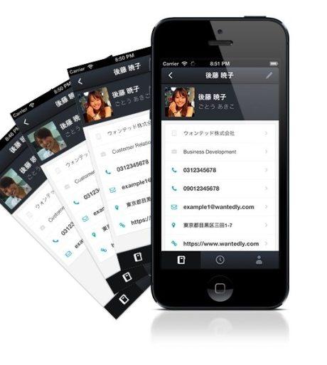 ウォンテッド(Wantedly)が名刺管理アプリ「CARD(カード)」を公開、メールベースで効率管理 【増田 @maskin】