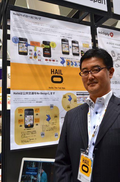 タクシーアプリ 五輪の陣、 英ヘイローが日本サービス開始でどうなる? 【増田 @maskin】