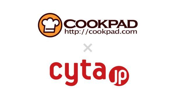 クックパッド、Cyta.jpを展開するコーチ・ユナイテッドを100%子会社化【増田 @maskin】