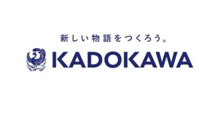 さよなら「アスキー」、グループ9社がKADOKAWAへ統一  【@maskin】