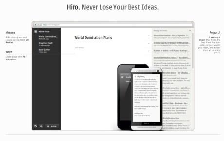 これはやばい、アイディアを逃がさず育てる「Hiro」 【@maskin】