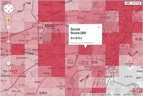 GPS情報が付与されたソーシャルメディア4000万件をエリアマーケティングに活用、スタートアップのナイトレイが開発 富士通も採用【@maskin】