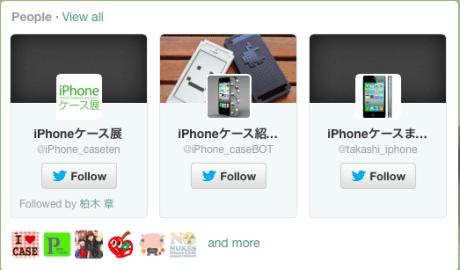 Screenshot 2014-01-29 11.24.11
