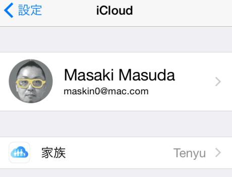 iOS8「ファミリー」共有、一人購入で家族全員が利用可能 過去コンテンツもOK【@maskin】