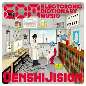 denshijisyon_CD
