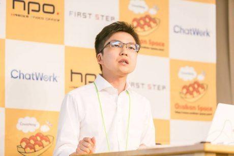 株式会社ネクステージ 代表取締役 福井学