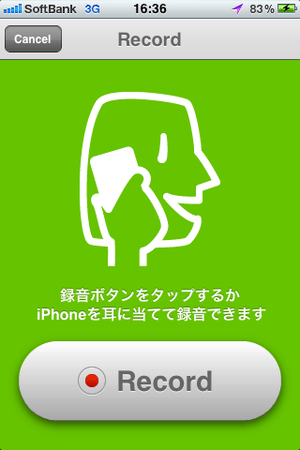 非同期ボイスコミュニケーションの新境地「Jumvo」8月9日15時に公開【増田(@maskin)真樹】
