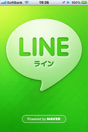 家族・仲間との絆をグループチャットでケアしよう! NAVER「LINE(ライン)」がイイっす 【増田(@maskin)真樹】