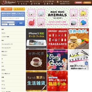 オリジナルのカタログギフトを作って友人に贈れるソーシャルギフトサービス「giftkitchen」【本田】