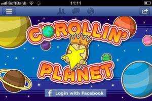 米Facebook公式ブログが株式会社フォリフのモバイルゲームを紹介【湯川】