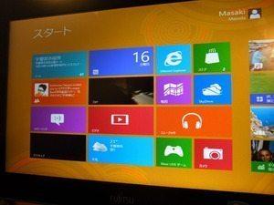 Windows 8 RP版を最も手軽にインストールする方法、Macでも可 【増田 @maskin】