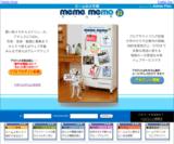 万能手帳Webサービス「meme memo」【東京Camp】
