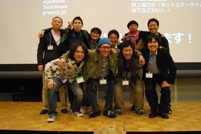 アルファブロガー・アワード2010を受賞しました【本田】