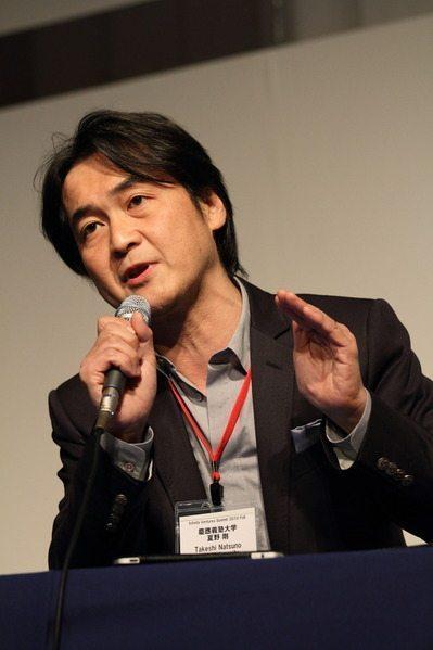 「日本から世界的企業を」 IVSセッションで熱い発言続々【湯川】